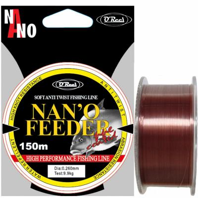 OREEL NANO FEEDER 150M 0,24mm